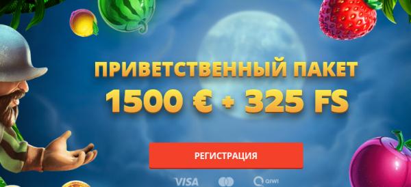 нетгейм казино онлайн