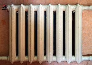 Радиаторы отопления: виды и преимущества.